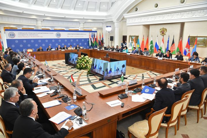 14th Meeting of Supreme Court Chief Justices of Shanghai Cooperation Organisation Member States held in Sochi on 17-19 June 2019