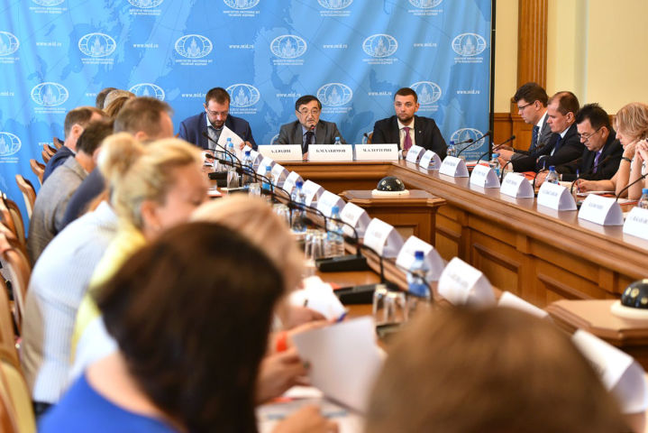 Working session of the Interdepartmental Commission for Russia's Participation in the SCO Activities held in Moscow on 25 June