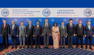 Meeting of SCO Council of National Coordinators in Moscow