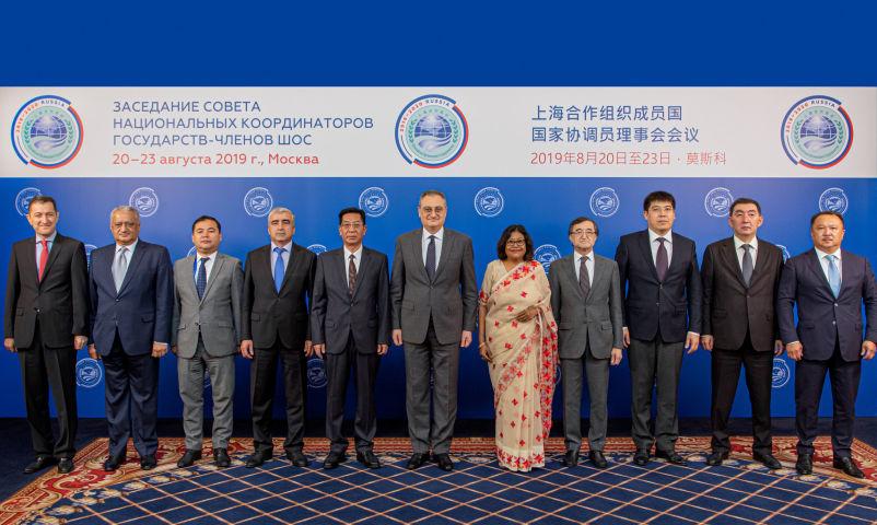 В Москве состоялось заседание Совета национальных координаторов государств-членов Шанхайской организации сотрудничества