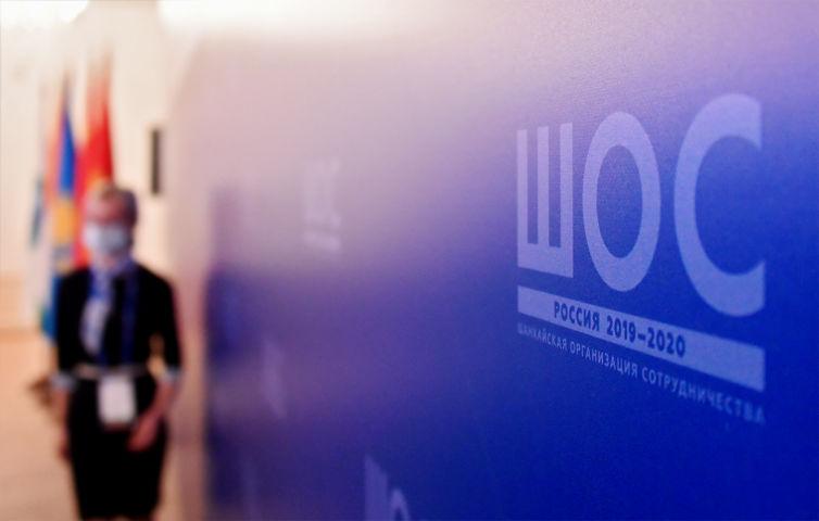 Секретари советов безопасности государств-членов ШОС проведут очередную встречу 15 сентября 2020 года