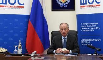 俄安全会议秘书帕特鲁舍夫在上合组织成员国安全会秘书会议开幕式上致欢迎词