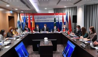 Moscow hosts 13th Meeting of the SCO Youth Council