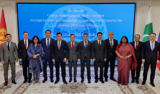 SCO Council of National Coordinators meeting held in Tashkent